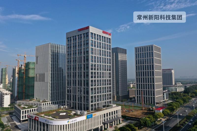 常州新阳科技集团